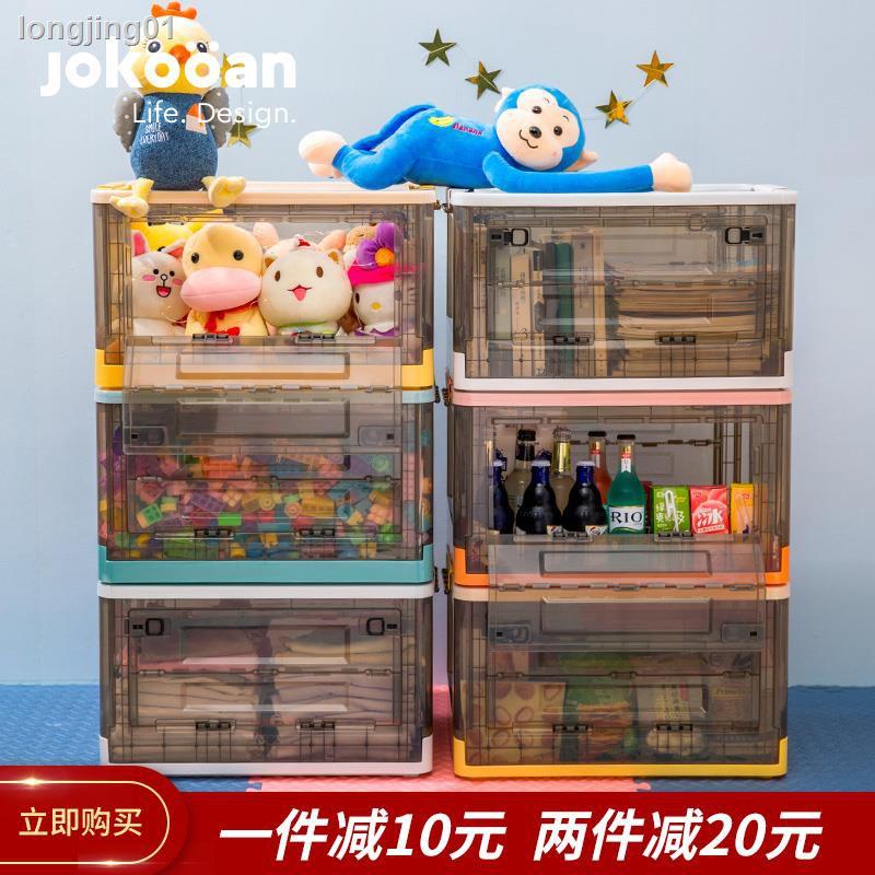 ☞◎✟兒童玩具收納盒前開式衣服整理箱帶輪可折疊側開箱子儲物神器