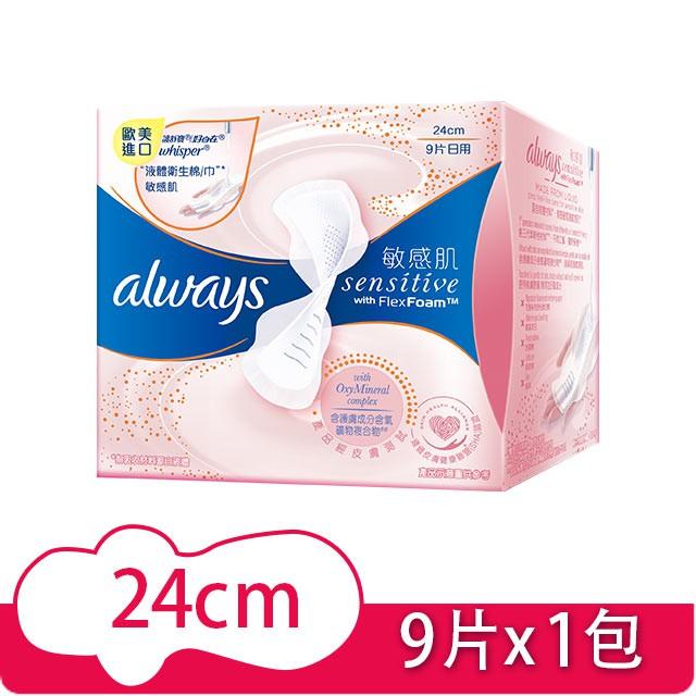 好自在 INFINITY 液體衛生棉 買7送7入組 - 日用/量多日用/超長夜用