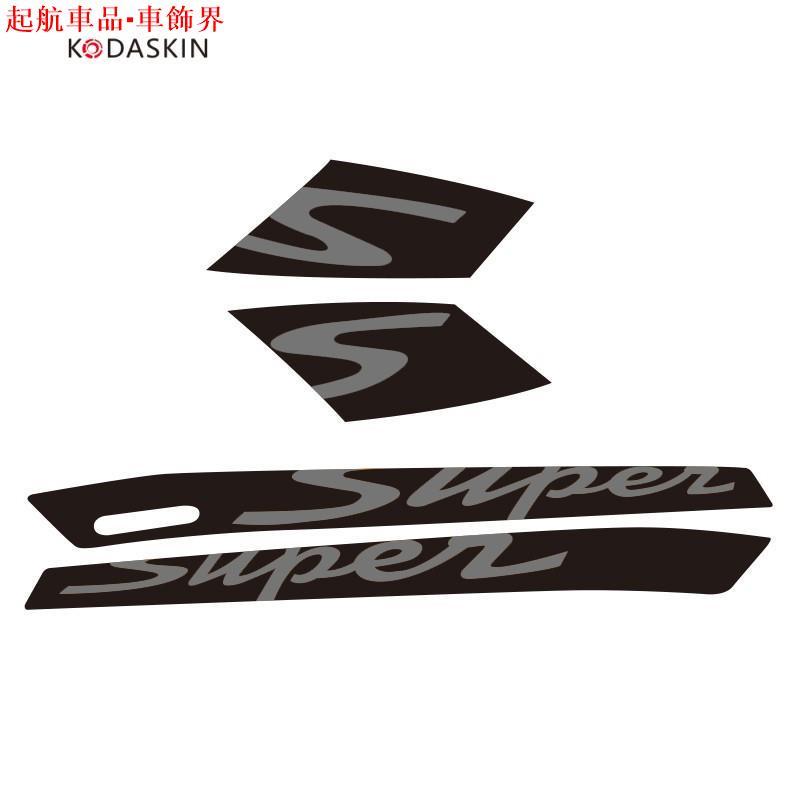 KODASKIN 比亞喬 維斯帕 VESPA GTS300 運動貼紙 拉花 貼標 車貼 貼花 黑底灰字