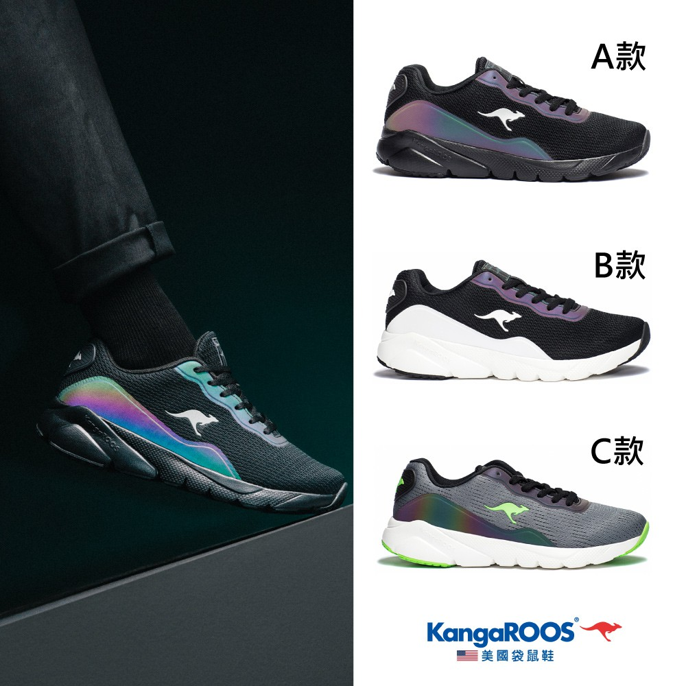 【KangaROOS 美國袋鼠鞋】男 RUN SWIFT 科技幻彩跑鞋(3款任選)