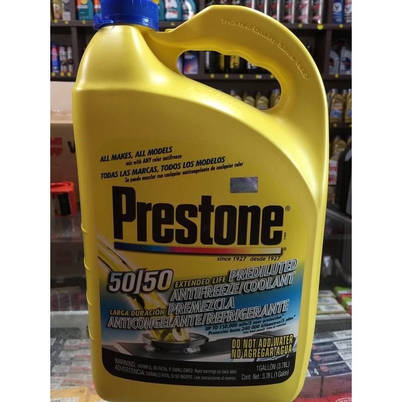 『油工廠』PRESTONE 全合成 原廠 長效型冷卻液 水箱精 防凍液 50/50 黃色包裝 AF2100