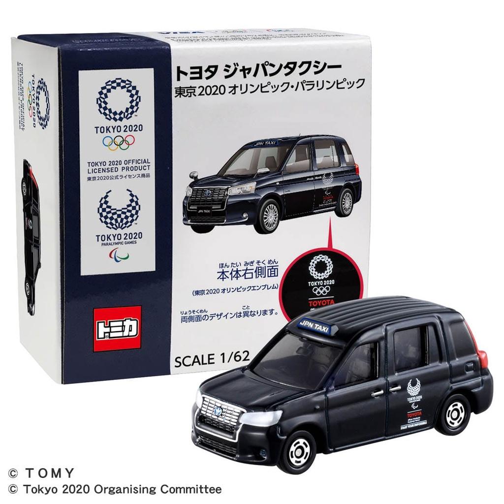 [現貨] 全新 Tokyo 2020 Olympic 日本 東京奧運 限定 周邊 TOMICA 豐田 計程車