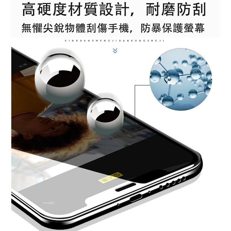 現貨 realme X7 Pro 滿版鋼化膜
