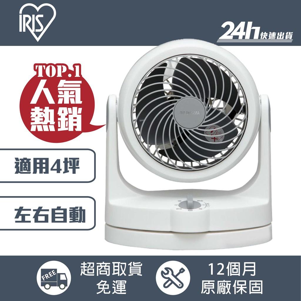 ▶快速出貨◀ 日本 IRIS 循環扇 PCF-HD15 靜音循環扇