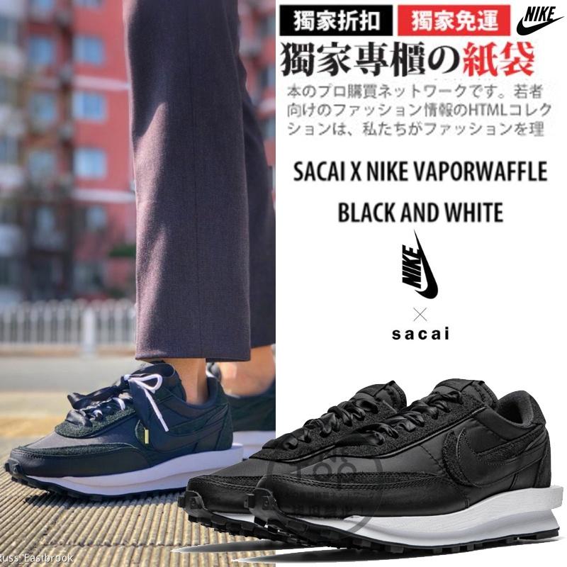 【TOP ONE】Nike LD Waffle x sacai Black Nylo 全黑白底 慢跑鞋 麂皮男女情侶鞋