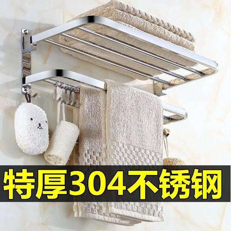 304不鏽鋼摺疊浴巾架免打孔衛生間置物架浴室活動毛巾架衛浴吊飾  加厚加固 衛浴毛巾架 壁掛
