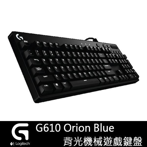 羅技 G610 機械式 電競鍵盤 Logitech 青軸 Orion Blue 背光 【每家比】