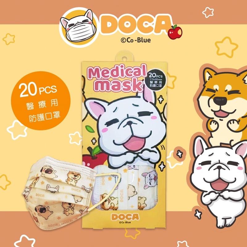 「現貨」 DOKA x 神煥醫療口罩 / 正版授權 / 現貨供應 / 醫療口罩 / 雙鋼印 / 台灣製口罩