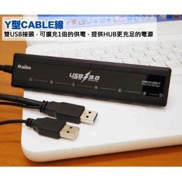 【超人百貨O】H32 USB3.0 USB 3.0 獨立開關 7PORT HUB 集線器