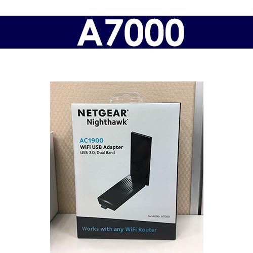 【開發票,全新公司貨】NETGEAR A7000   USB3.0 雙頻 AC1900 無線網卡