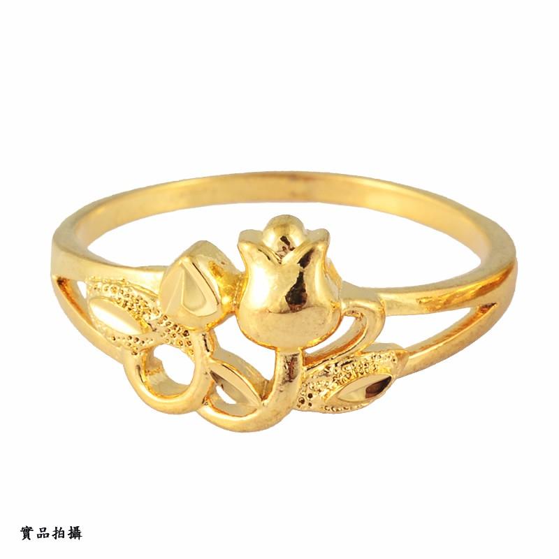 鬱金香 黃金戒指 6-8號 防退色 鍍24K金 艾豆『H3567』