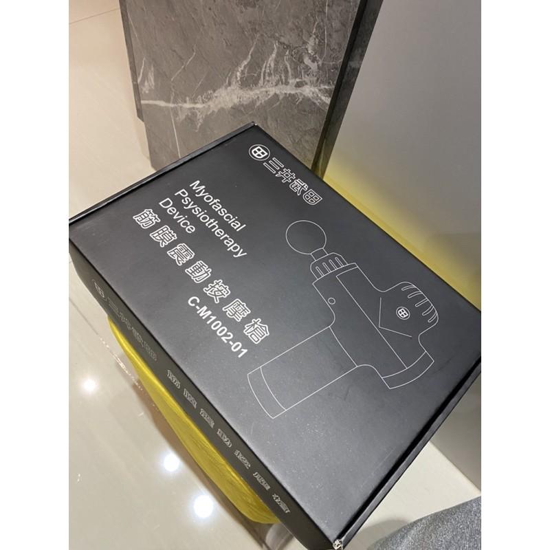 三井武田-六段筋膜震動按摩槍C-M1002-01黑