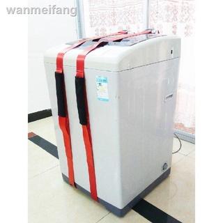 6.23∏♨☜搬家神器單人搬運帶肩背帶抬重物冰箱洗衣機上下樓梯省力工具繩子