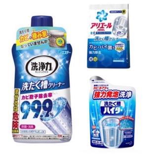 台灣現貨-日本 P&G ARIEL 活性酵素 洗衣槽 除臭清潔劑 洗衣機清潔劑 ST雞仔牌新款99.9洗衣槽清潔劑 新北市