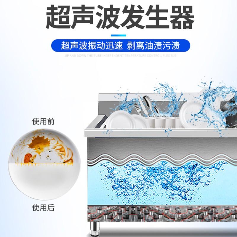 洗碗機商用超聲波全自動大型洗菜機食堂飯店大容量洗碟刷碗機