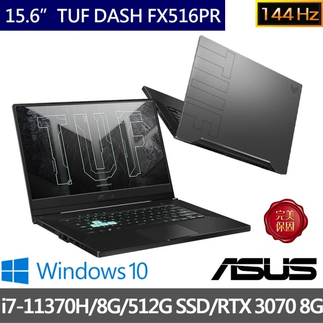 ASUS TUF Dash F15 FX516PR-0091A11370H i7-11370H RTX3070 電競筆電