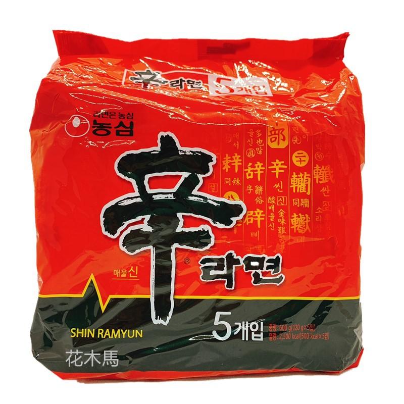 農心辛拉麵韓國農心 辛拉麵5入/組 內銷版 韓國辛拉麵 泡麵拉麵