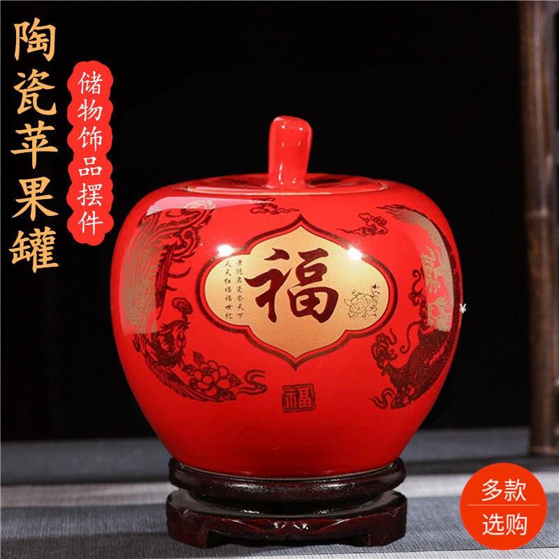 景德鎮陶瓷器罐子中國紅色蘋果儲物罐書房裝飾客廳結婚擺件禮品