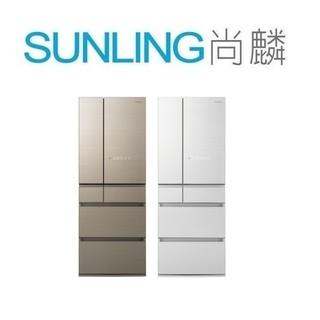 尚麟SUNLING 國際牌 1級變頻 550L 六門電冰箱 無邊框 玻璃面板 NR-F554HX 日本製 歡迎來電