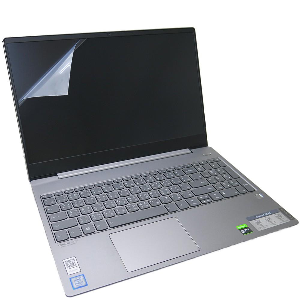 【Ezstick】DELL Latitude 7400 靜電式筆電LCD液晶螢幕貼 (可選鏡面或霧面)