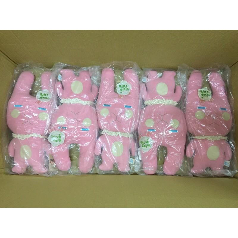 🌟ITA娃娃機商品共10件🌟堂娜貓可愛絨毛娃娃抱枕約18吋現貨低價批發