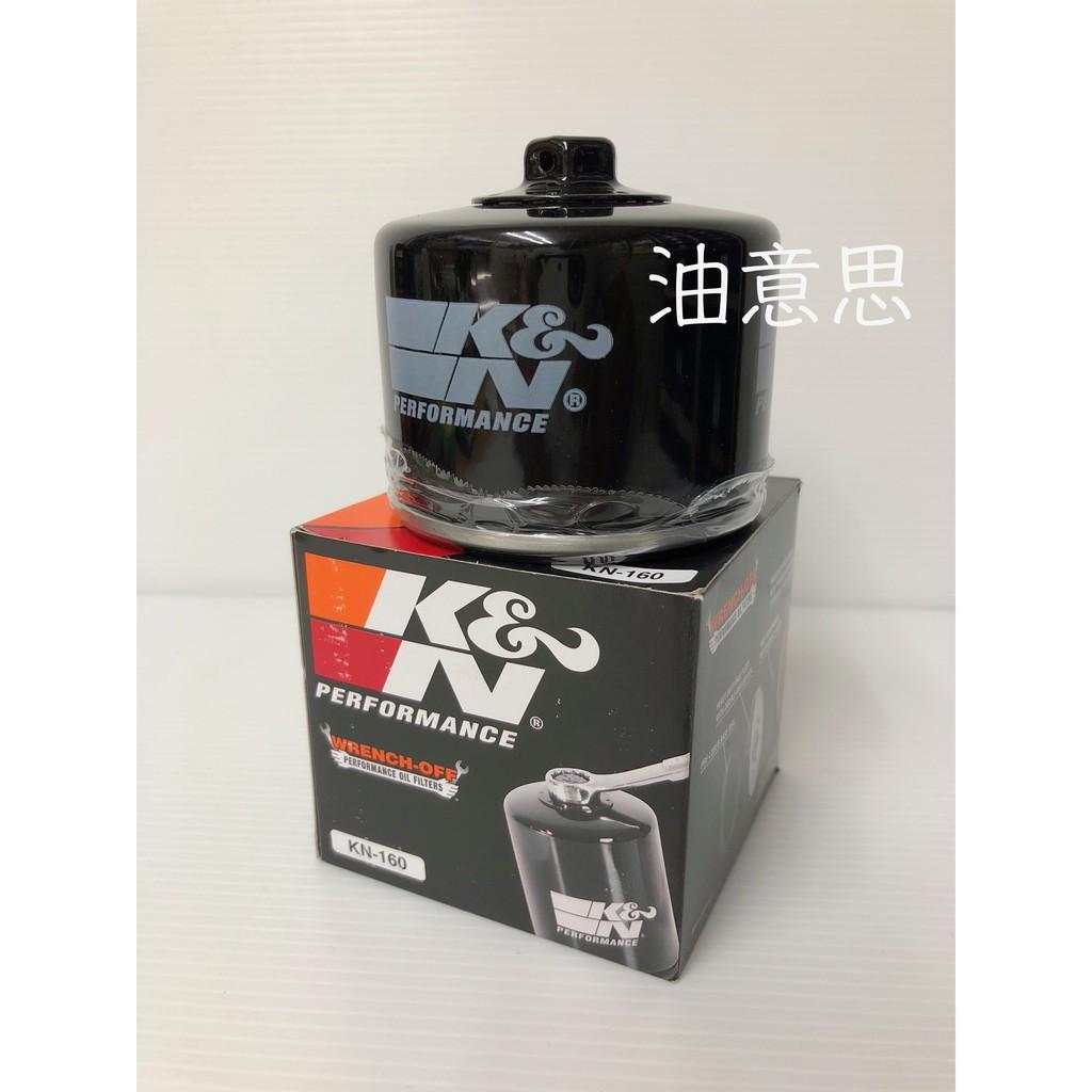 BMW K 100 LT 11731264778 VACUUM HOSE BLACK Genuine NEU NOS xs4906