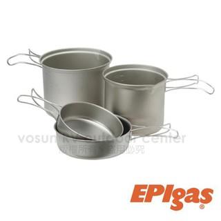 【日本 EPI.EPIgas】BP 超輕鈦合金鍋具組.雙人鈦鍋(二鍋二蓋)套鍋組.碗.平底煎盤_T-8007 臺中市