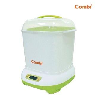 Combi 微電腦高效烘乾消毒鍋-7成新