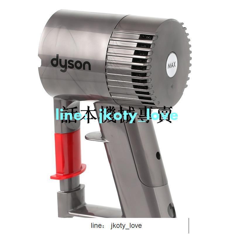 現貨熱賣戴森吸塵器dyson V6 V7 V8 V10 V11 DC58 62 74 主機 馬達后蓋
