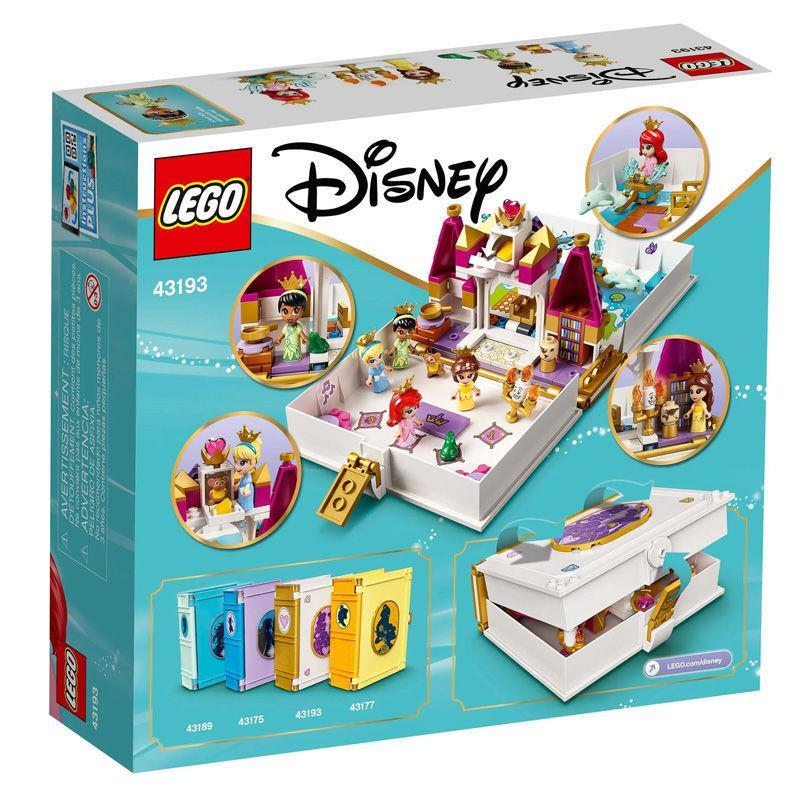 _ [正品保證] Lego 積木迪士尼玩具 43193 Diana s Storybook Adventure