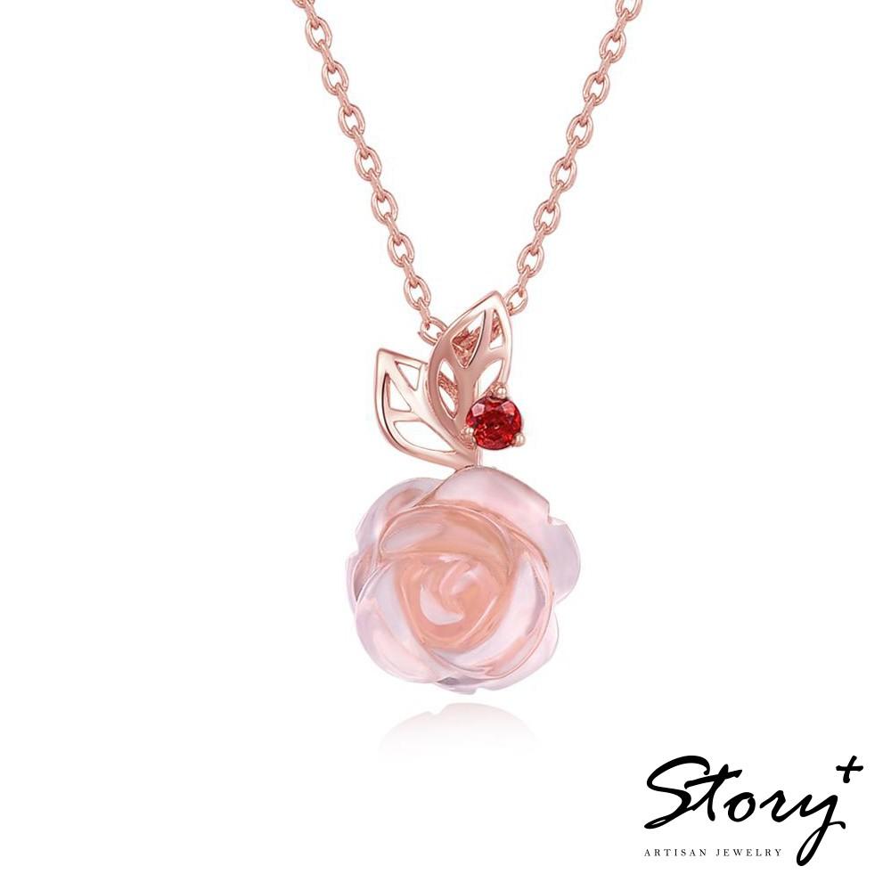 STORY故事銀飾-芙蓉美人天然粉水晶純銀項鍊