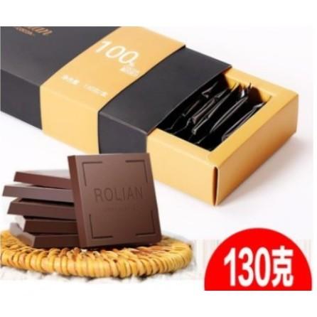 【優品*百貨】 好吃 不貴超級零巧克力100%無蔗糖 休閑零食品低糖 純可可脂黑巧克力