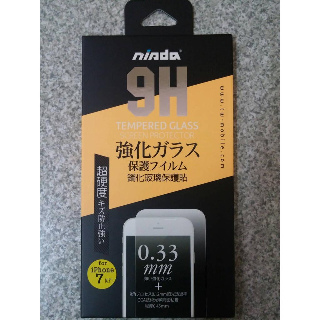 NISDA 滿版 9H鋼化玻璃保護貼 HTC A9 黑色 白色