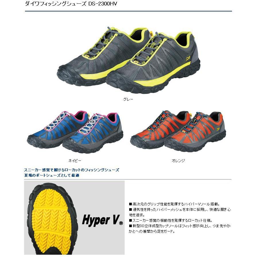五豐釣具-DAIWA搭載Hyper V鞋底~在濕濡的情況下發揮潛力的釣魚鞋DS-2300HV