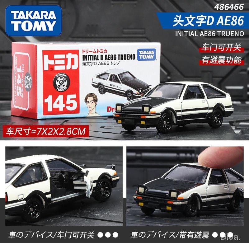 TOMY多美卡TOMICA 145 頭文字D 藤原拓海 豐田AE86 GTR RX7 合金車 玩具