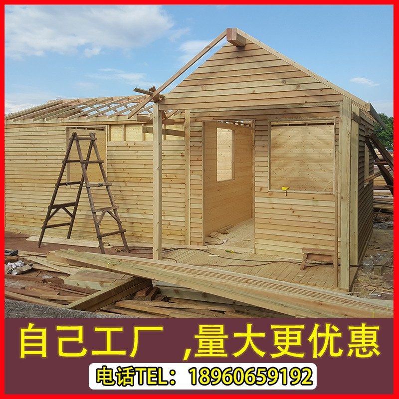 新款 木屋涼亭別墅中式可移動小房子組裝戶外田園農家樂民宿旅游
