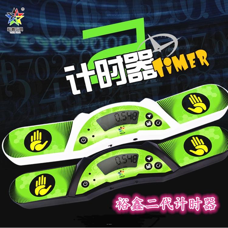 【魔方小站】裕鑫智勝二代計時器及計時器大墊子套裝升級換代