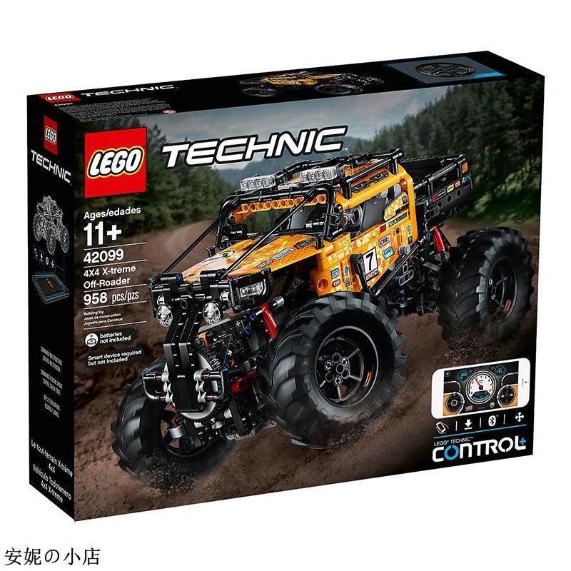 【安妮の小店】【正品行貨】LEGO樂高積木 機械組42099遙控越野車模型拼裝玩具