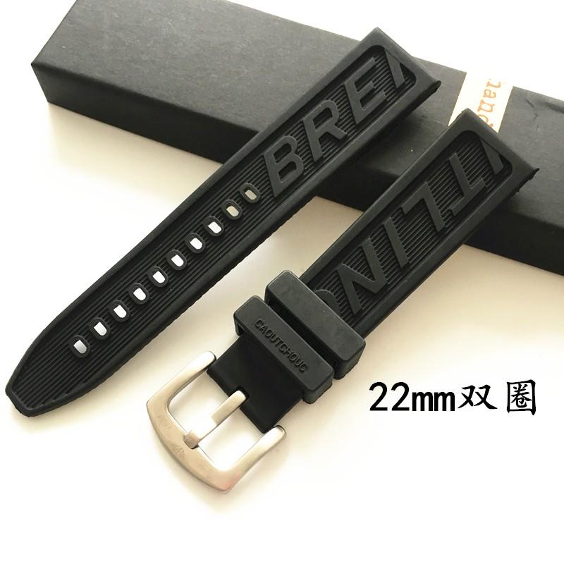 硅膠錶帶 適配breitling 百年靈復仇者 挑戰者 黑鳥 橡膠錶帶 22 24mm