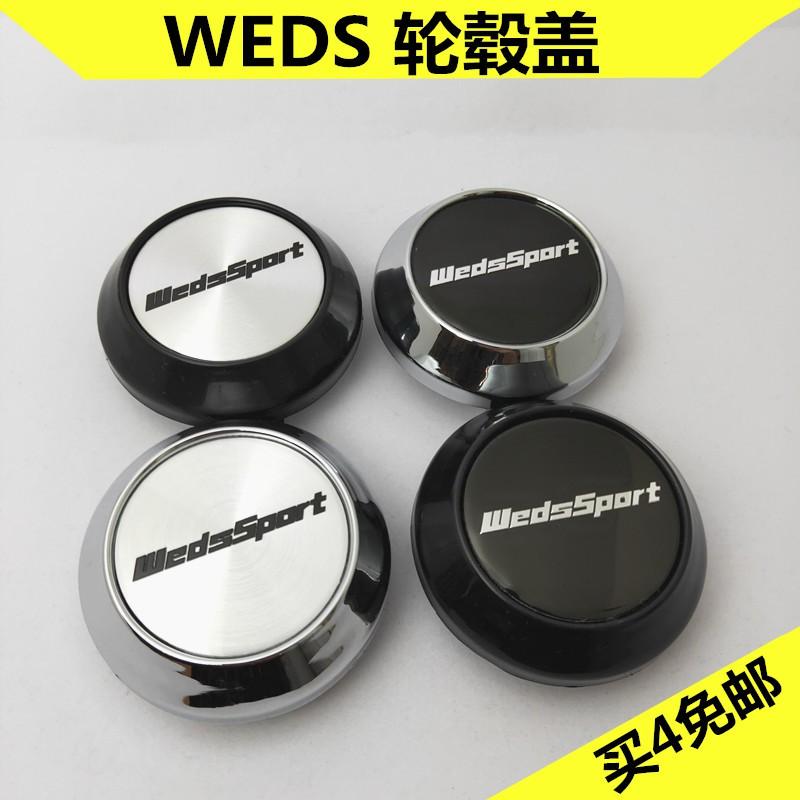 鋁圈蓋 輪蓋 輪圈蓋WEDS輪轂輪蓋 wedssport 坂東輪轂蓋 鋁圈輪圈貼紙改裝TC105蓋平蓋/凸蓋