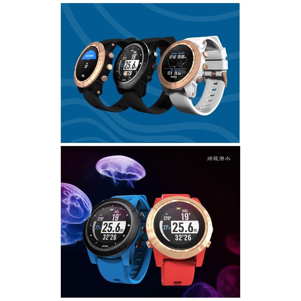 游龍潛水●ATMOS MISSION ONE潛水電腦錶/中文介面多功能模式電腦錶/黑白兩色*本店加贈彩色錶帶