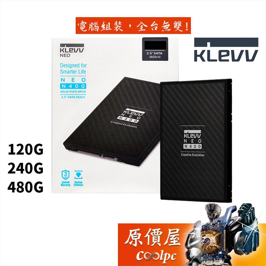 KLEVV科賦 NEO N400 120GB 240GB 480GB 2.5吋/三年保/SSD固態硬碟/原價屋