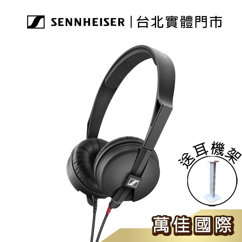 sennheiser 森海塞爾 HD 25 LIGHT 輕量經典款監聽耳機 公司貨 二年保固