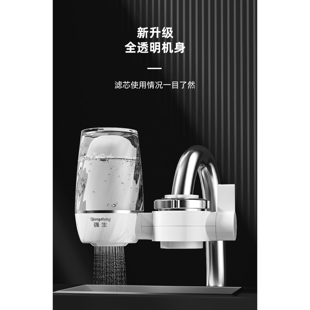 強生凈水器水龍頭過濾器家用直飲自來水廚房濾水器旗艦店官網正品
