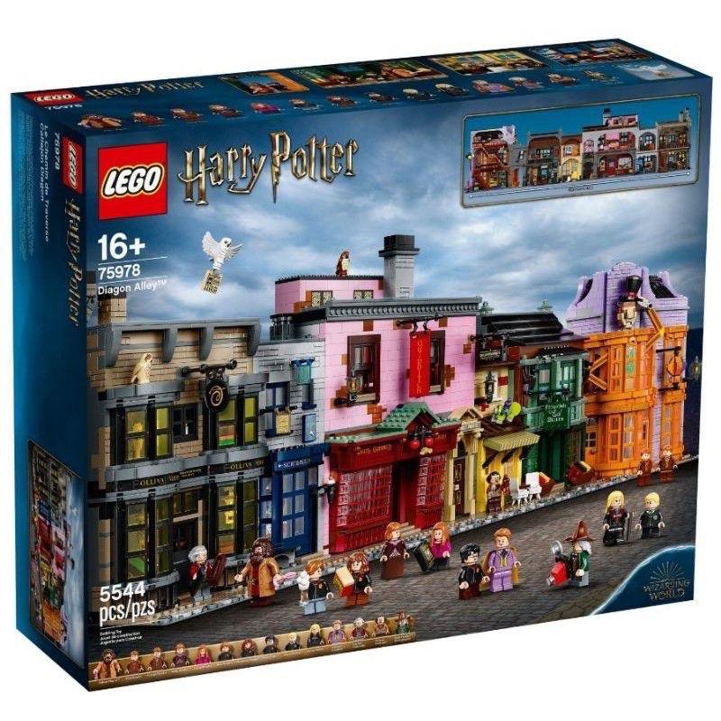現貨lego 75978哈利波特斜角巷 盒損
