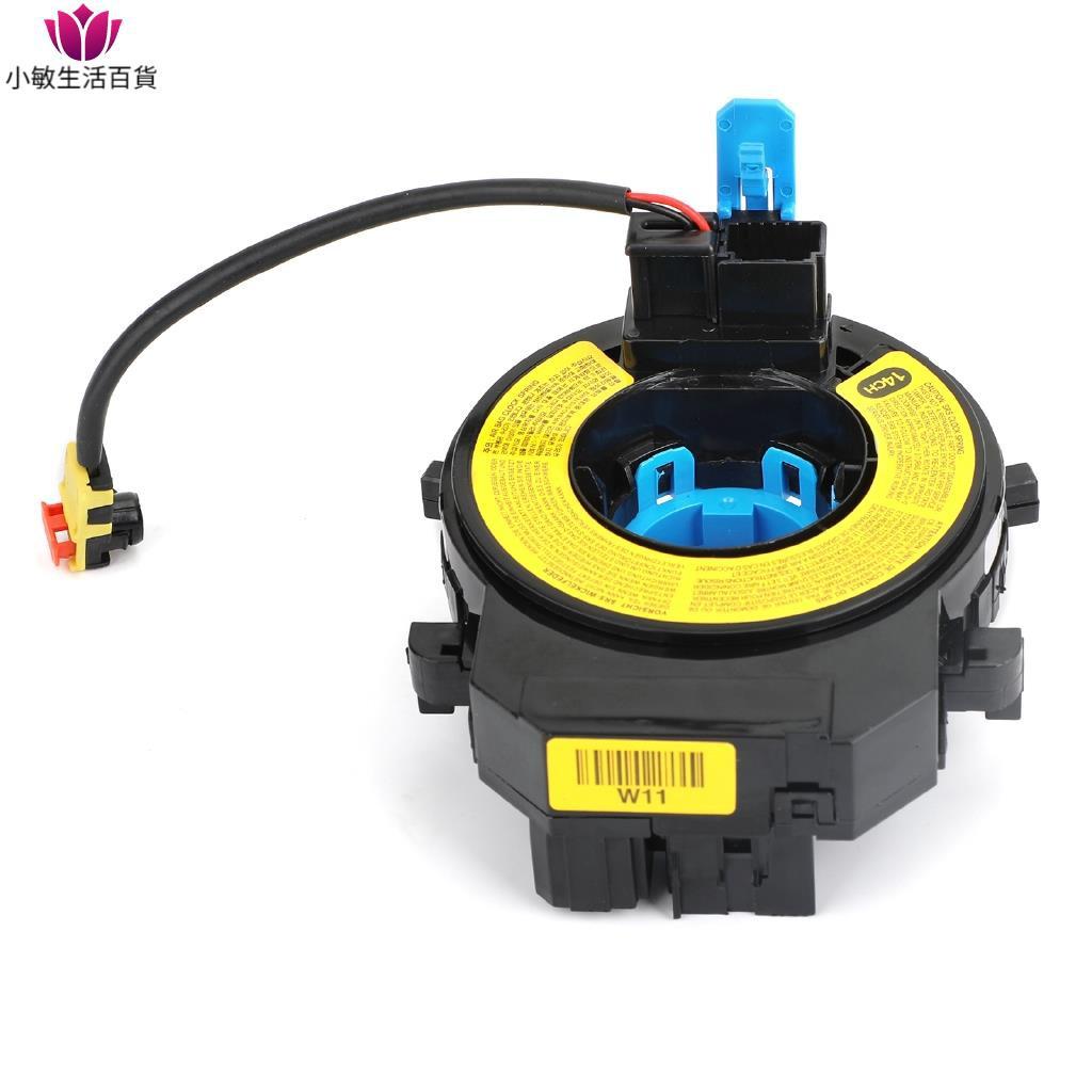 小敏生活百貨Artudatech 汽車安全氣囊線圈適用於現代Elantra 2011-2015