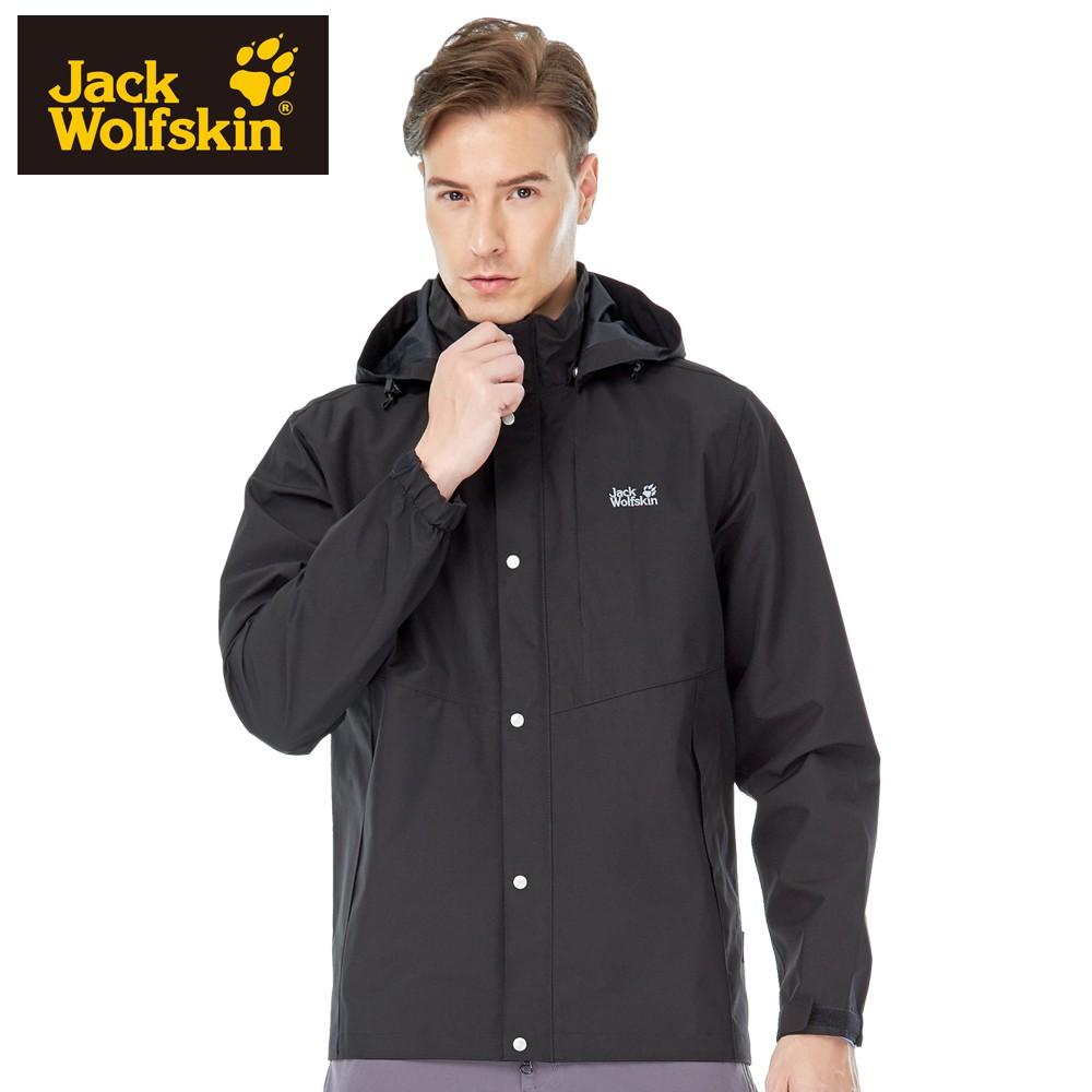 【Jack wolfskin 飛狼】男 Sympatex 3L 防風防水透氣外套 單件式『黑色』.