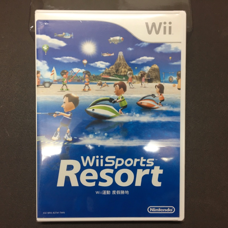 日本帶回 全新 中文版 Wii Resort Sports 運動 度假勝地 渡假勝地 遊戲 正版 體感遊戲 度假聖地
