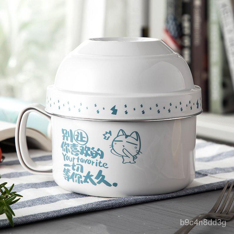 【快速出货】韓式創意304不銹鋼泡面碗學生便當盒加厚隔熱湯碗便攜帶蓋飯盒