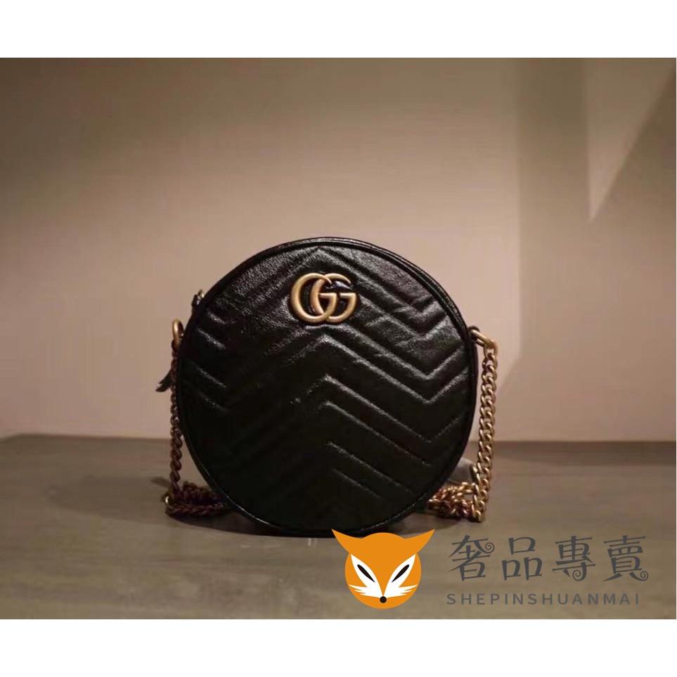 全新正品 Gucci 古馳 女包 GG Marmont 圓餅包 全牛皮 月餅包 單肩包 斜背包 歐陽娜娜同款 現貨